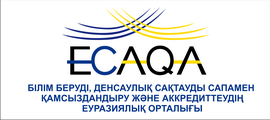 ecaqa.org
